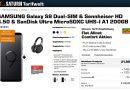 Samsung Galaxy S9 inkl. Allnet Flat (D2-Netz) + Kopfhörer + 200 GB SD-Karte für 21,99 Euro monatl. + einmalig 29 Euro
